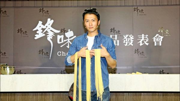 港星谢霆锋去年5月曾来台为自创品牌新品造势,厨艺了得的他透露,非常乐于做菜给家人吃。