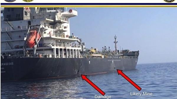 美軍公布視頻,直指伊朗海軍從遭襲擊的油輪Kokuka Courageous號上,移除未爆的吸附雷