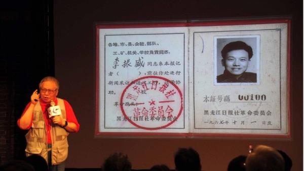 发型像毛泽东也被批 党报记者镜头下的荒诞文革(组图)