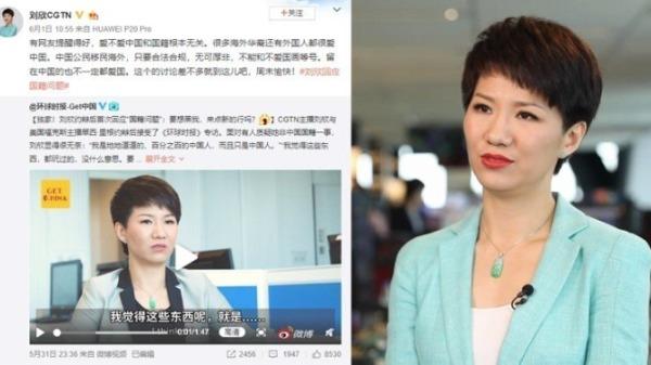 Image result for 刘欣
