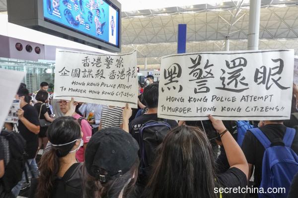 香港 反送中 金融 银行