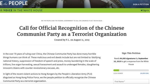 民众于8月11日建立白宫连署,标题为:正式将中国共产党定为恐怖组织。