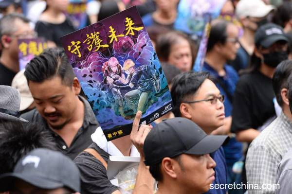 香港反送中
