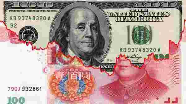 贸易协议签署在即 人民币暴涨破七 转势或陷阱?(视频)