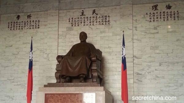 蒋介石曾使中国人真正站起来(图)