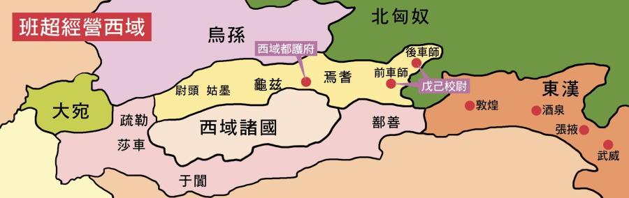 看中国【大汉壮歌】壮志饥餐胡虏肉——耿恭(组图)