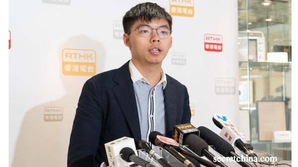 黄之锋:中国能让我消声 但不能阻止香港运动(图)